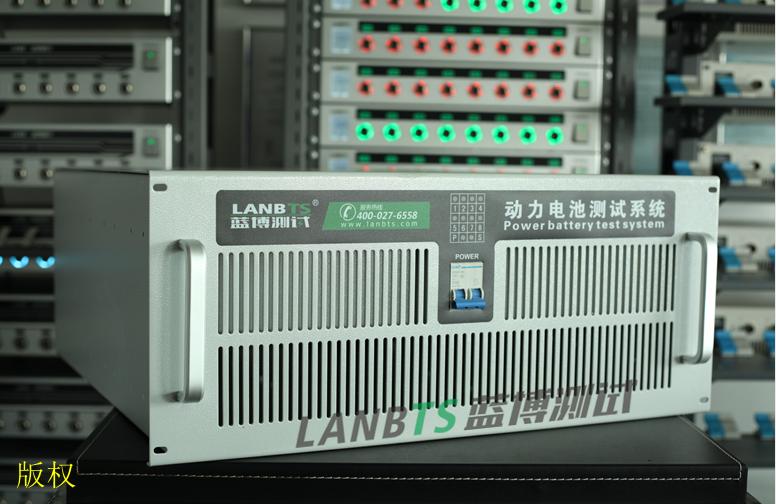 电池组测试系统.png